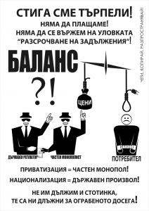ElectroListovka_face